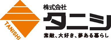 株式会社タニシ